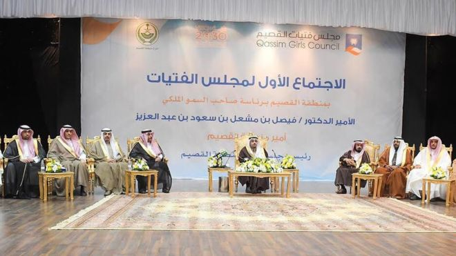Women barred from launch of Qassim Girls' Council